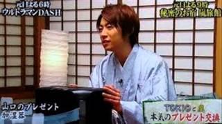嵐☆チャンネル チャンネル登録お願いします(*^^)→http://u111u.info/kbX...