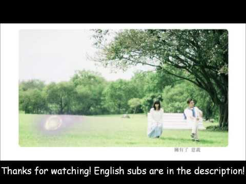 """Beautiful"" - Dawen, Deja Vu OST, Romanization + Eng translation in the description"
