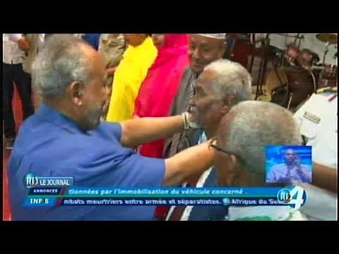 Télé Djibouti Chaine Youtube : JT Francais du 17/12/2017