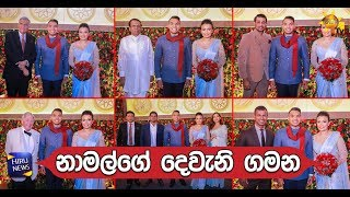 namal-rajapaksa-s-wedding