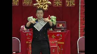 Funny Magic Show at A Chinese Wedding Reception in Chinatown NYC