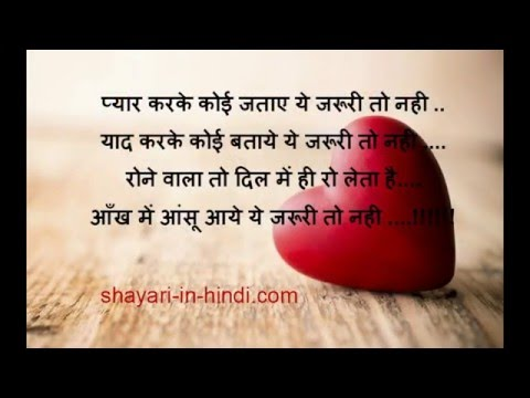 Good Night Shayari, SMS And Quotes In Hindi