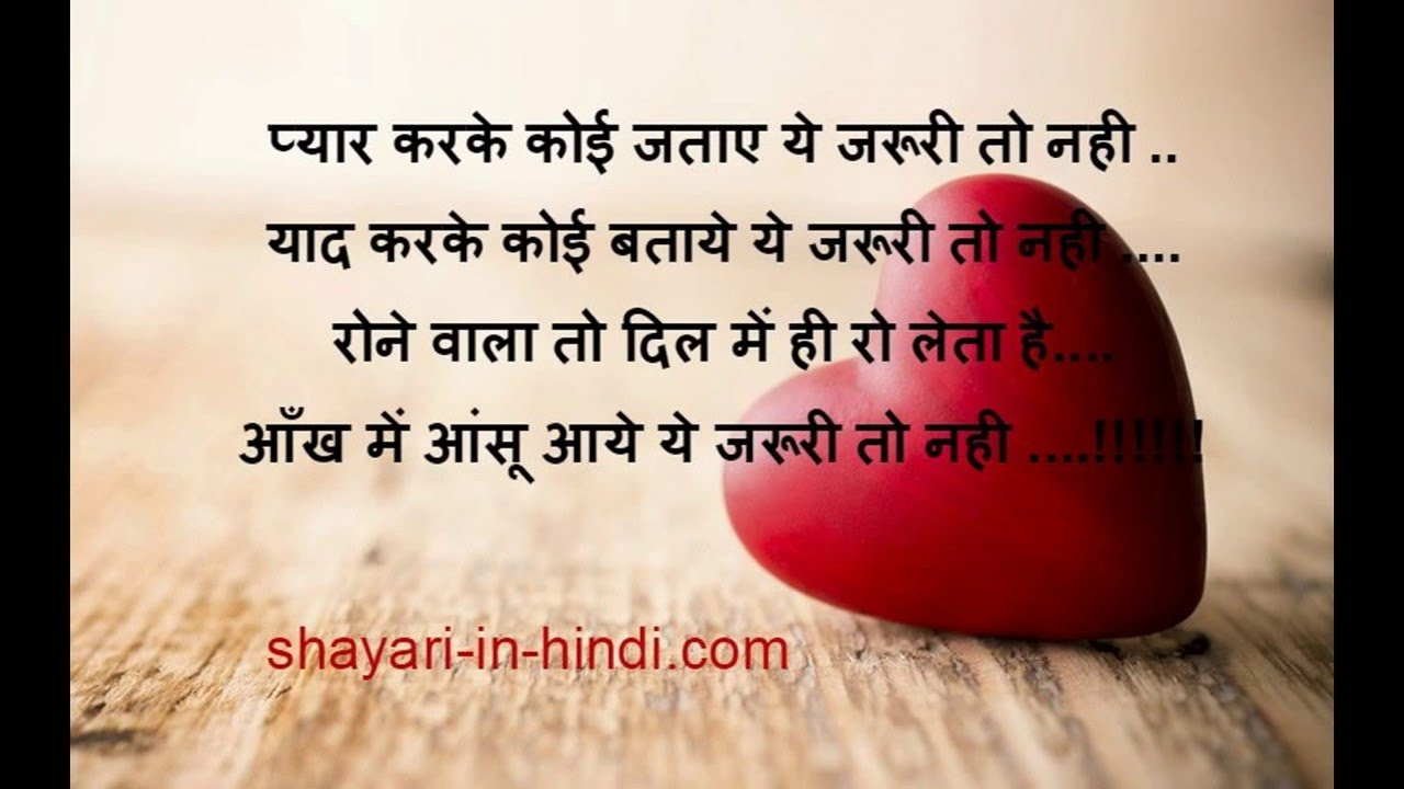 Good Night Quotes For Girlfriend Good Night Shayari Sms And Quotes In Hindi  Youtube