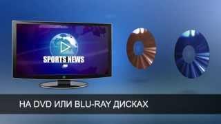 Программа для создания видео(, 2013-05-05T15:59:07.000Z)