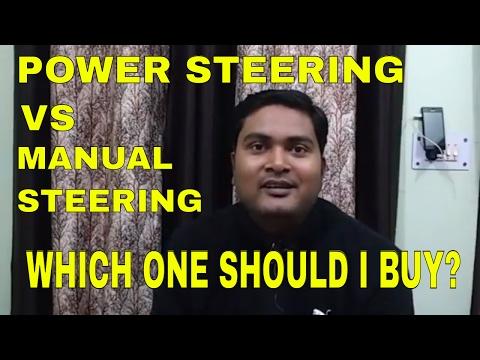 POWER STEERING vs MANUAL STEERING || WHICH ONE I SHOULD BUY? || DESI DRIVING SCHOOL