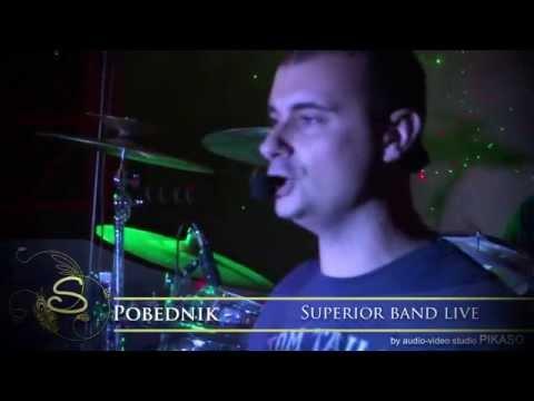 Pobednik - Superior band live
