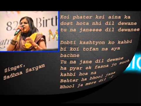 Bhool ja mere dil sholon pe aashiyana ((digital jhankar)) youtube.