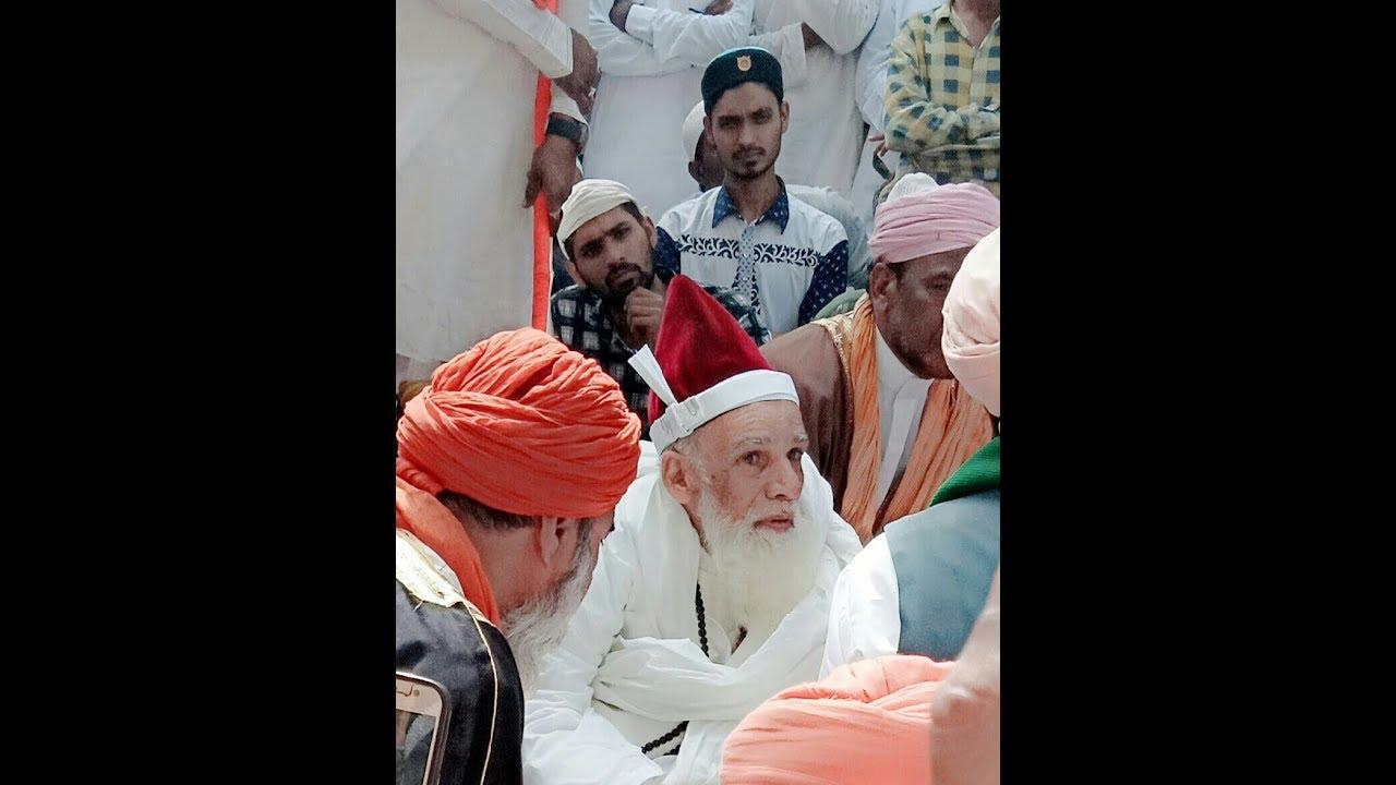 Hazrat Shaikh Mohammed Tajuddin Baba junaidi sahab qibla new video