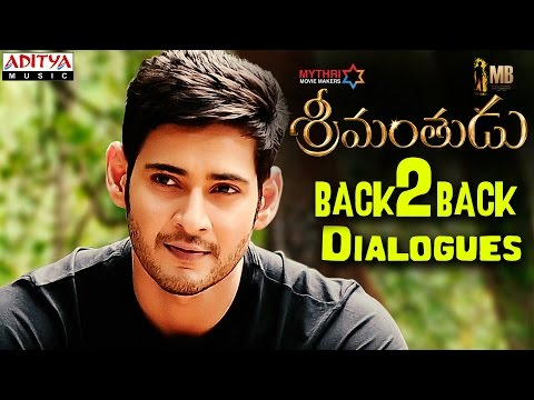 Srimanthudu Back To Back Dialogues || Mahesh Babu, Shruthi Hasan, Devi Sri Prasad