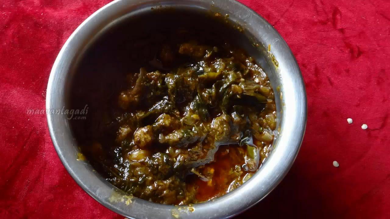 How to make meal maker gongura telugu recipe maa vantagadi youtube forumfinder Choice Image