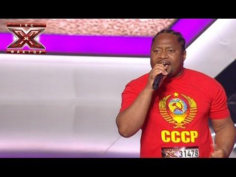 Видео: Группа ООН - Земля в иллюминаторе - Земляне - Х-Фактор 5 - Кастинг в Одессе - 30.08.2014