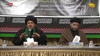 القرآن يبدد المفهوم الإجتماعي أن المرأة أضعف من الرجل | السيد منير الخباز