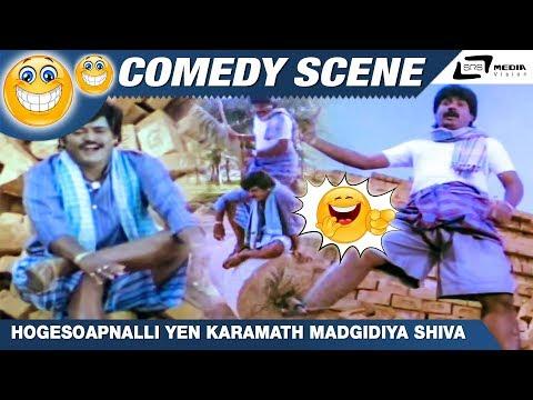 Bhanda Nanna Ganda | Hogesoapnalli Yen Karamath Madgidiya Shiva | Jaggesh | Comedy Scene- 3