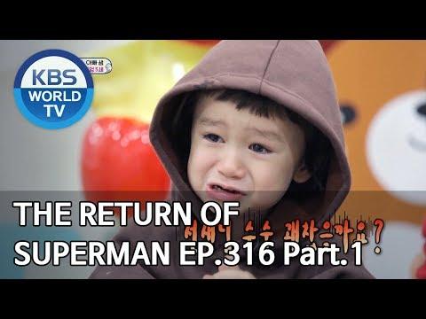 The Return Of Superman | 슈퍼맨이 돌아왔다 - Ep.316 Part. 1 [ENG/IND/2020.02.16]