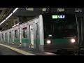 小田急小田原線 相武台前駅 E233系2000番台