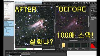 천체망원경(COSMOS90GT) + 니콘 D5500으로…
