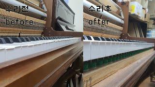 뒤틀린 피아노 건반 수리,Repairing twiste…