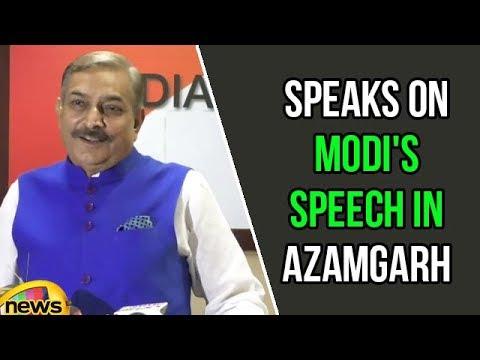 Pramod Tiwari addresses media on Modi's Speech in Azamgarh | Latest News Political
