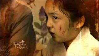 Video Gumiho: Tale of the Fox's Child Episode 10 preview 구미호 여우누이뎐- download MP3, 3GP, MP4, WEBM, AVI, FLV Mei 2018