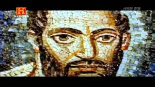 사라진 문명  최초의 기독교인, 사도 바울