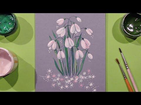 Доброе утро Анимационные блестящие картинки GIF