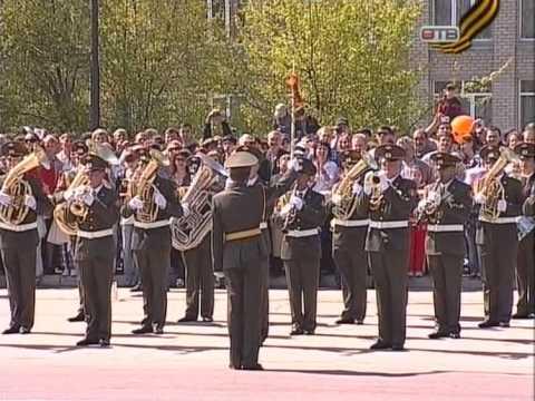 9 мая 2010г. Верхняя Пышма. Военный парад.