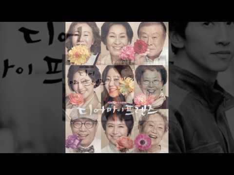 Top Best Korean Films