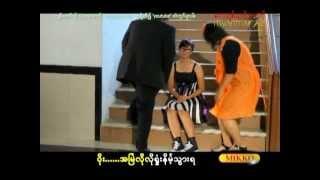 Wine Su Khine Thein - ရုပ္ဆိုးမ (Karaoke)