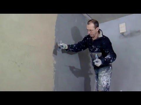 Как нанести штукатурную сетку на стену. - YouTube