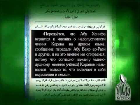 руски узбекча лугат