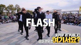 [여기서요?] X1 엑스원 - FLASH (Black & White ver.) | 커버댄스 DANCE COVER @SBS슈퍼콘서트