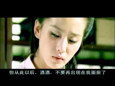 Hoa Tư Dẫn ~ Công Nghi Phỉ & Khanh Tửu Tửu ~ Hu Ge 胡歌 Liu Shi Shi 刘诗诗