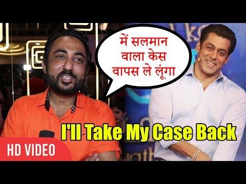 में सलमान का केस वापस ले लूंगा   Zubair Khan On Patch Up With Salman Khan   No Fight