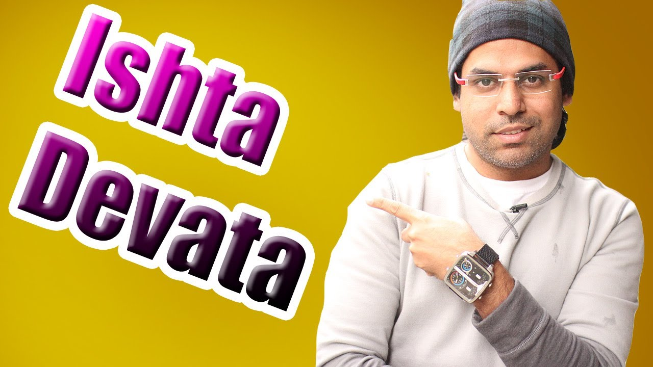 Ishta Devata: