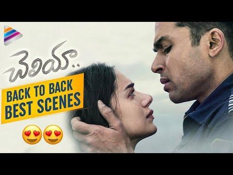 Cheliya Movie B2B Best Scenes | Aditi Rao Hydari | Karthi | AR Rahman | Latest Telugu Movies