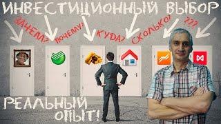 видео 51. Денежно-кредитная политика, ее методы и инструменты.