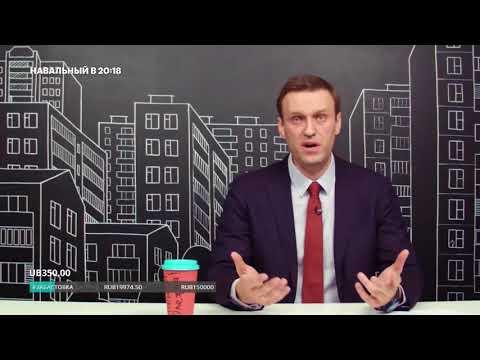 Навальный - 'Что мы делаем в Сирии?' или о ЧВК Вагнера
