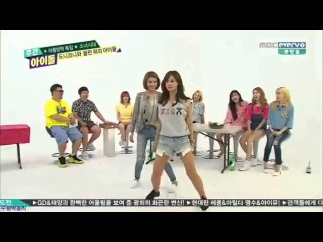 BTS and SNSD Yuri Dance Compilation
