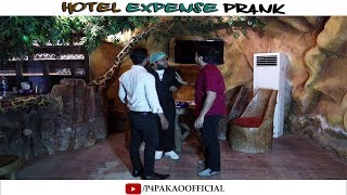 | Hotel Expense Prank | By Nadir Ali & Ahmed In P4 Pakao 2019