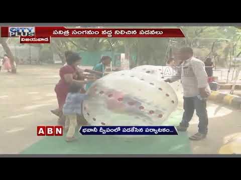 Bhavani Island Has Not Recovered From Floods | Vijayawada | City Plus | ABN