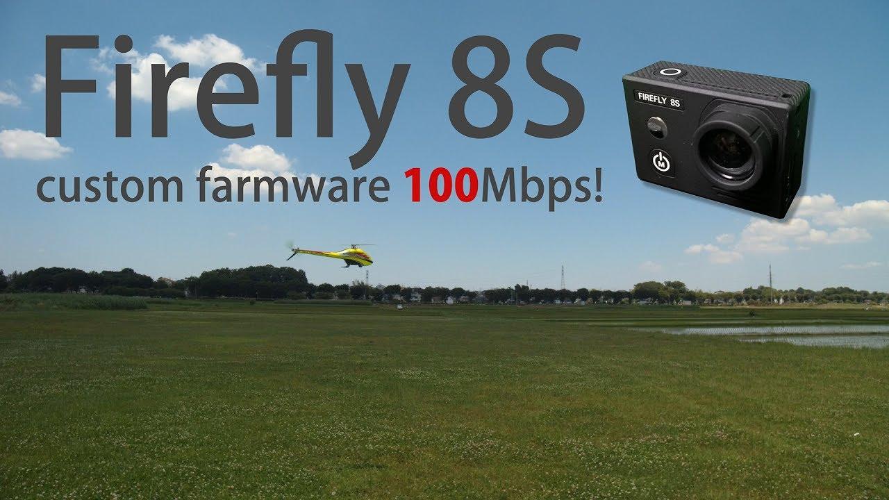 firefly 8s ファームウェア