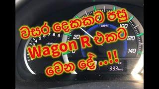 Suzuki wagon R after two years & 50,000km