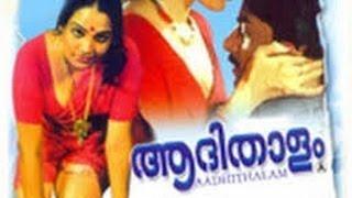 Aadhi Thalam - 1990 Full Malayalam Movie | Jayalalitha | Ravi Varma | Jaya | Rekha | Hot Movies