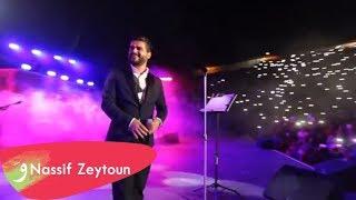 Nassif Zeytoun - Carthage Concert 2017  / ????? ????? - ???? ?????