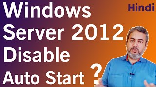 Windows Server 2012 | How To Disable Server Manager from Auto Start - Hindi - Part 10