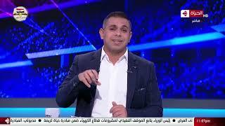 كورة كل يوم | كريم حسن شحاته | 6 أكتوبر 2021 - الحلقة كاملة