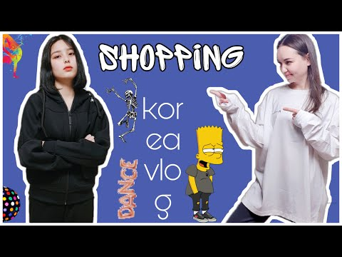 Помирились с Софией и собираемся в танцевальную школу/ Наши покупки/ KOREA VLOG/