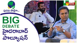 Pudami Sakshiga | PART 11 | Celebrities Big Debate On Pollution Control | #KTR | #VijayDevarakonda