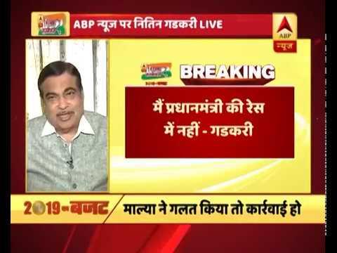 Full Interview: Main Lobbying Nahi Karta, Says Nitin Gadkari In ABP Shikhar Sammelan | ABP News