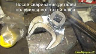 Замена тяги рулевой Volkswagen passat b3